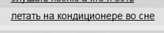 683232_kpz76 (235x48, 8Kb)
