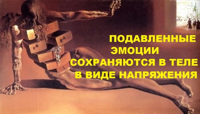 3-158316_3_6 (700x399, 107Kb)
