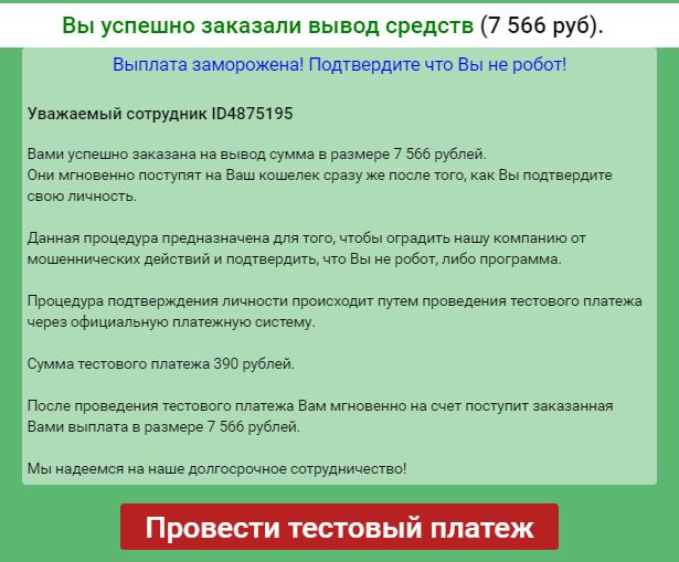 ����� ������������� (615x509, 48Kb)