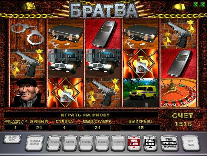 alt=casino vulcan