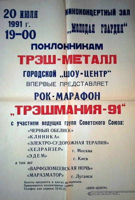 TcIk7SKOsQI (472x700, 85Kb)