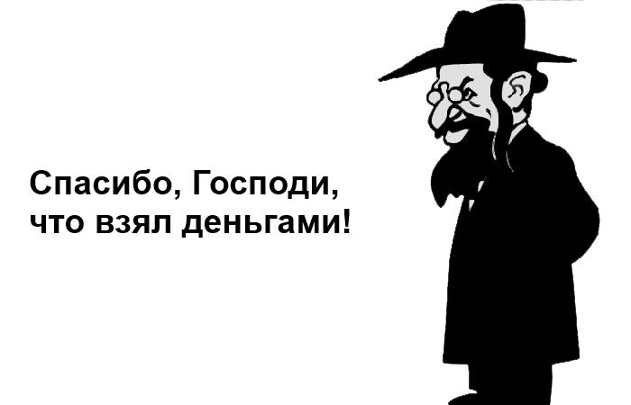 evr_mudrost_00 (700x450, 23Kb)