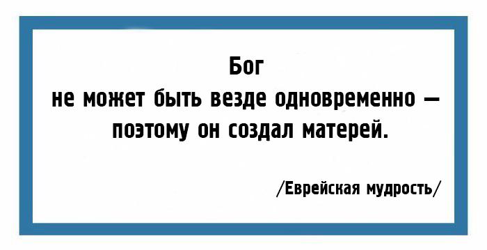 evr_mudrost_1 (700x359, 130Kb)