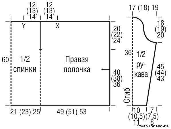 3925311_kardigan_iz_polotna_1 (596x450, 68Kb)