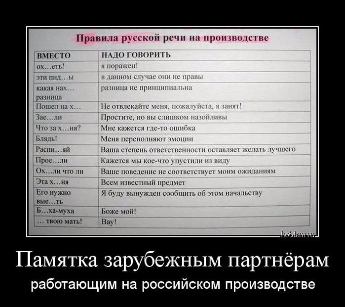 hotdem_ru_284044303156333747593 (700x621, 250Kb)