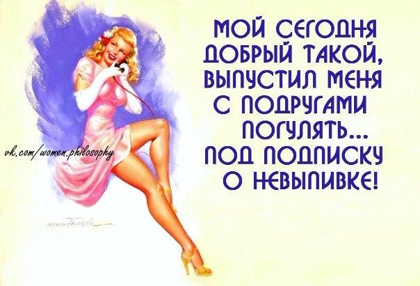 1412612298_frazki-12 (604x411, 232Kb)