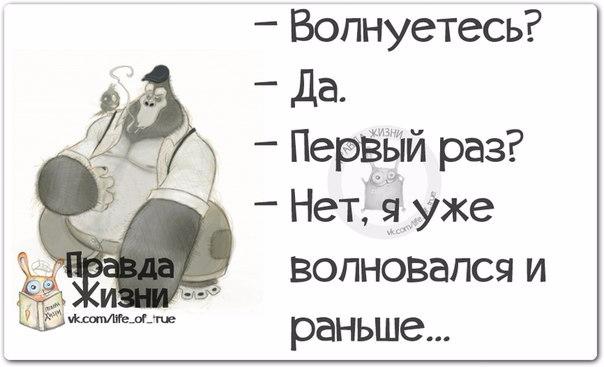 1412612324_frazki-7 (604x367, 112Kb)