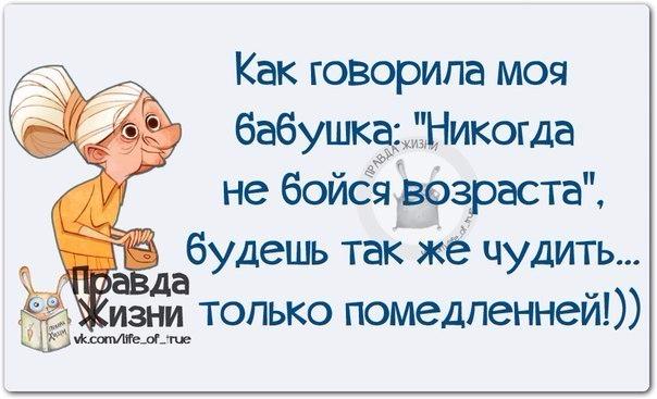 1412612338_frazki-18 (604x367, 195Kb)