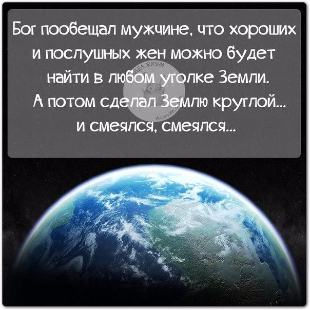 1412612343_frazki-16 (604x604, 235Kb)