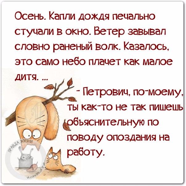 1412612361_frazki-11 (604x604, 342Kb)