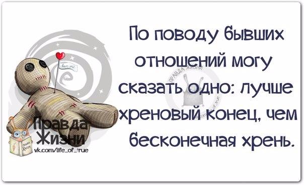 1412612391_frazki-1 (604x367, 154Kb)
