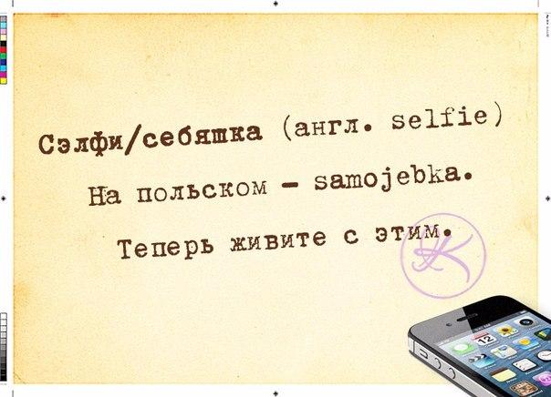 1412612411_frazki-21 (604x436, 232Kb)