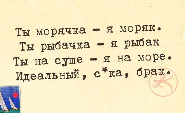 1412612422_frazki-13 (604x368, 220Kb)