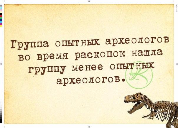 1412612438_frazki-24 (604x436, 255Kb)