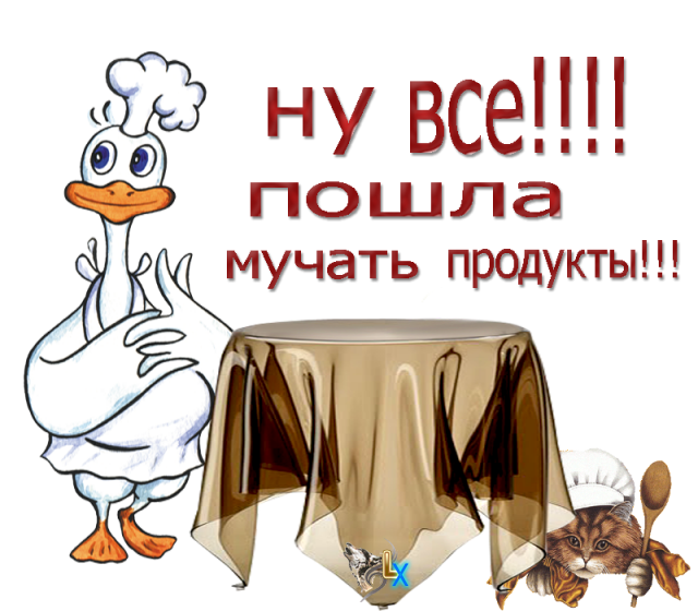 16_yapfiles.ru (640x560, 294Kb)
