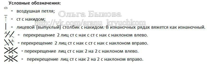 14-kos-2y-1 (700x218, 111Kb)