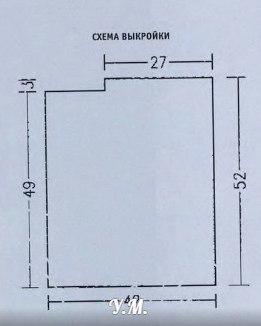 16-1 (261x326, 36Kb)