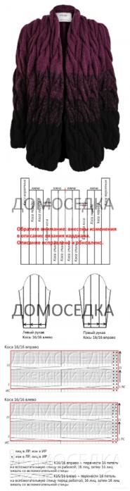 2005a22fa1a6aa18fb54331b977ec1e6 (185x700, 139Kb)