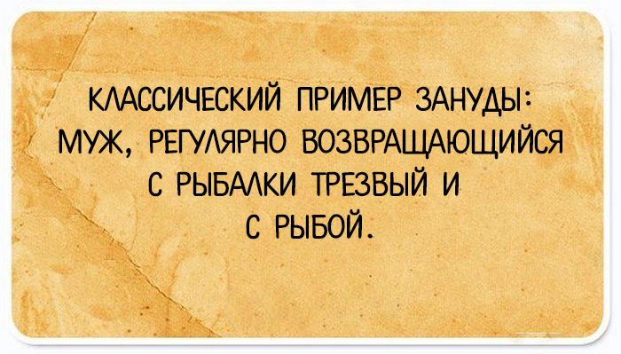 shablon-21-08-03 (700x399, 326Kb)
