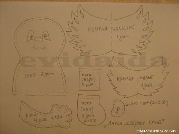 ангел выкройка (604x453, 87Kb)