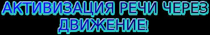 3141159_ (700x117, 71Kb)