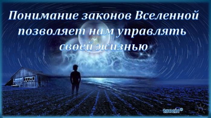 5896810_zv (700x392, 211Kb)