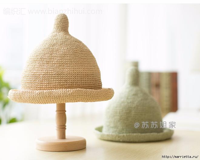 Детская шляпка крючком. Схемы (7) (660x527, 175Kb)