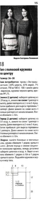 Fiksavimas (158x700, 118Kb)