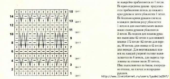 44- (700x326, 127Kb)
