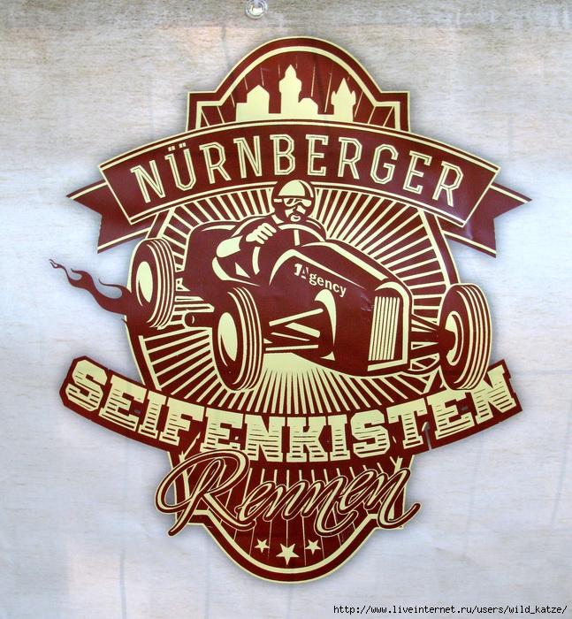 Wappen (647x700, 392Kb)