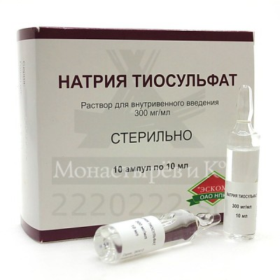 natriya-tiosul-fat-400x400 (400x400, 28Kb)