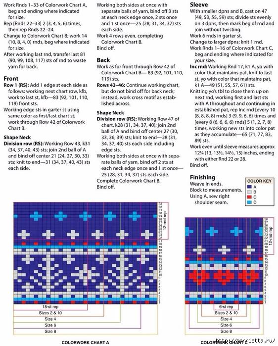 Детский пуловер спицами жаккардовым узором (1) (562x700, 351Kb)