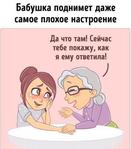 Превью бабушка (6) (435x496, 100Kb)