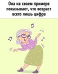 Превью бабушка (8) (421x540, 76Kb)