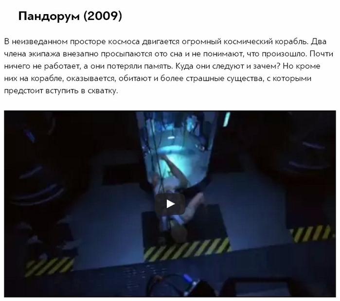NtT2ojWX-VY (700x619, 238Kb)