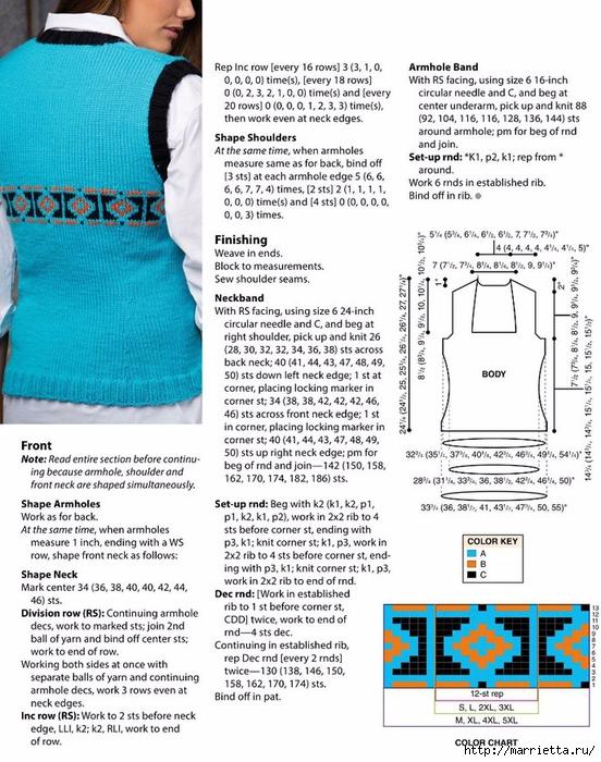 Женская безрукавка спицами с поперечным рисунком (1) (552x700, 322Kb)