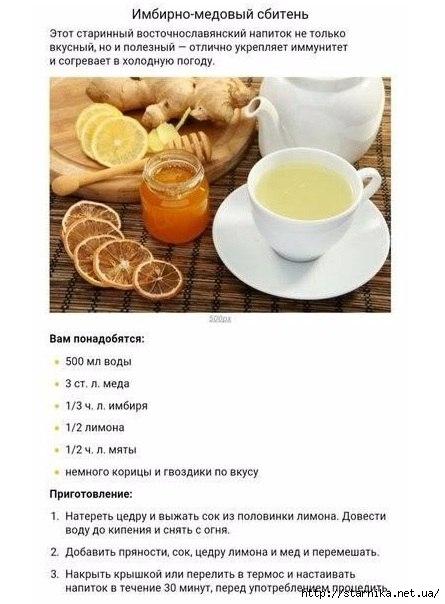 Напитки для похудения в домашних условиях с корицей