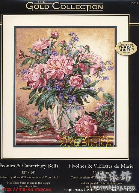 35211 Peonies & Canterbury Bells (464x640, 276Kb)