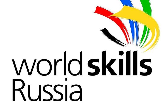 Оборудование для worldskills/5990515_worldskills_logo (700x469, 42Kb)
