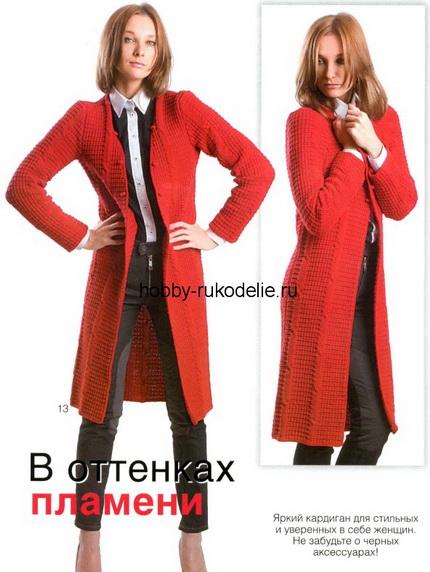 красное польто (430x572, 92Kb)