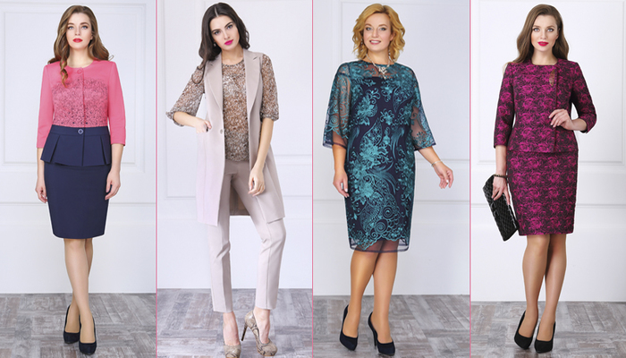 Одежда онлайн больших размеров