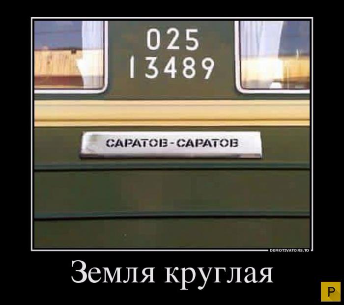 1470627817_y13 (700x621, 237Kb)