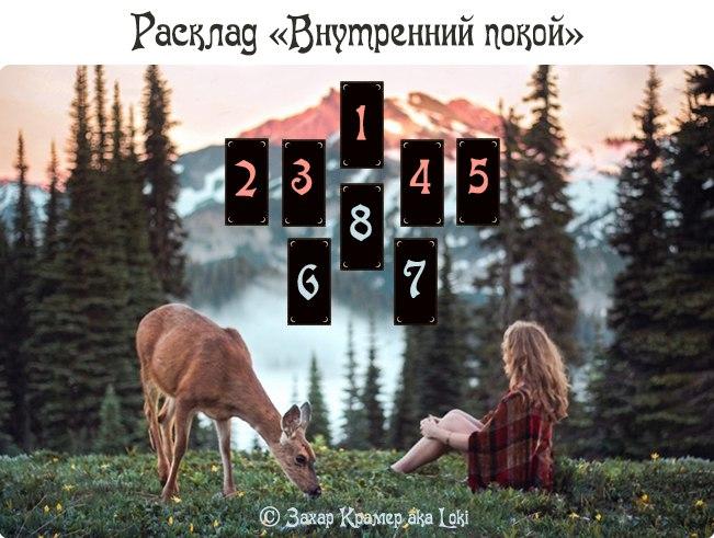 3487914_ (651x491, 78Kb)