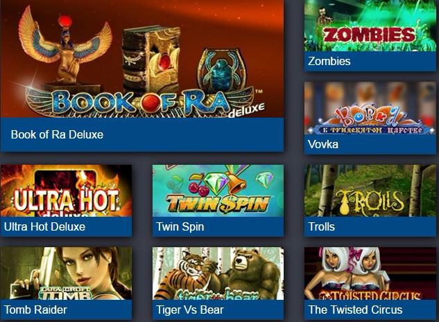 StarGames – лучшие бесплатные залы для азартных игр