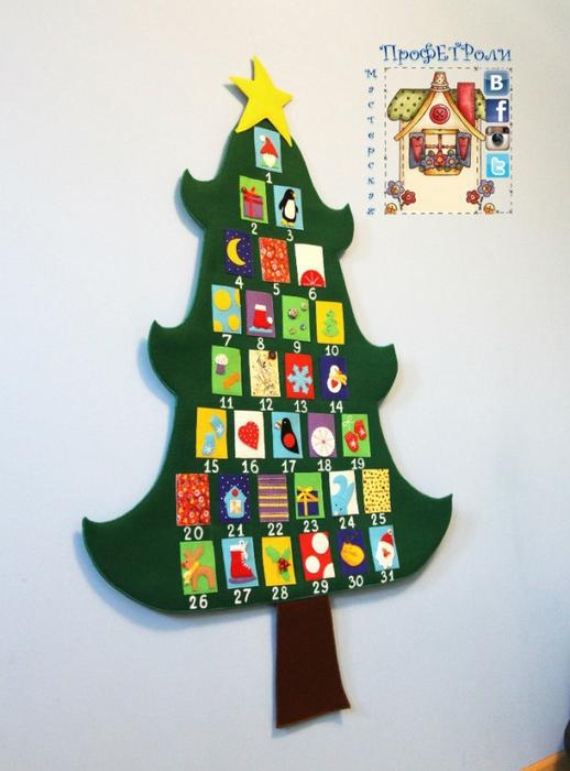 Новогодний адвент календарь на весь декабрь/6105946_TU2PELsOgjQ (518x700, 233Kb)