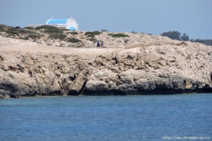 Кипр, май 2016 (297) (700x466, 321Kb)