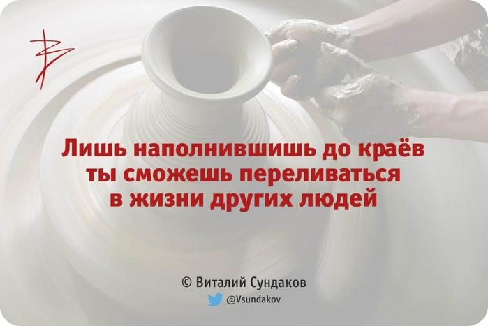 4498623_ya_55555 (700x467, 156Kb)
