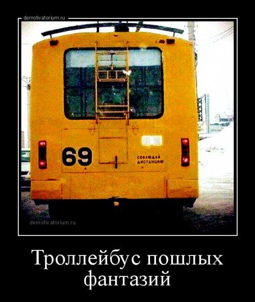 2941601_original_3 (500x590, 56Kb)