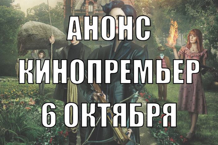 3418192_6oktyabrya (700x467, 176Kb)