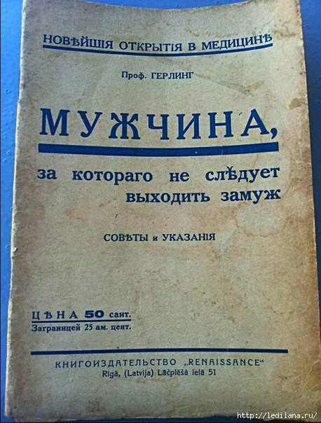 3925311_myjchina_za_kotorogo_ne_sledyet_vihodit_zamyj (458x604, 181Kb)